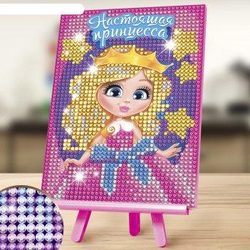 Алмазная мозаика для детей настоящая принцесса