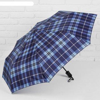 Зонт автоматический «клетка», 3 сложения, 8 спиц, r = 49 см, цвет синий