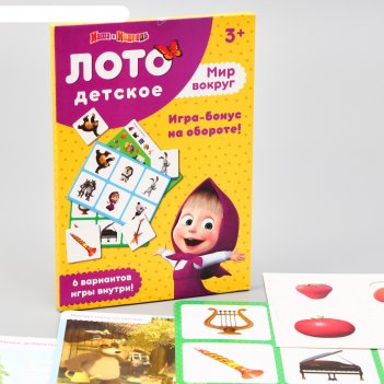 Развивающая игра лото детское. мир вокруг, маша и медведь
