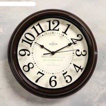 Часы настенные классика  плавный ход, печать по стеклу, коричневые, d=31 c