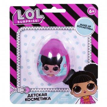 Детская декоративная косметика в яйце лол мал. lol5105