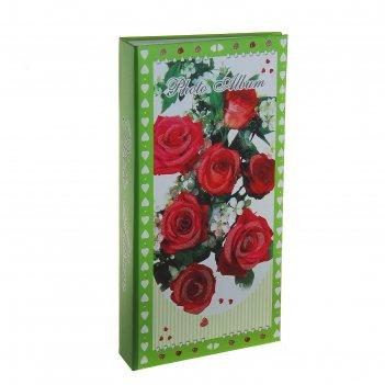 Фотоальбом на 300 фото 10х15 см цветы - розы, микс