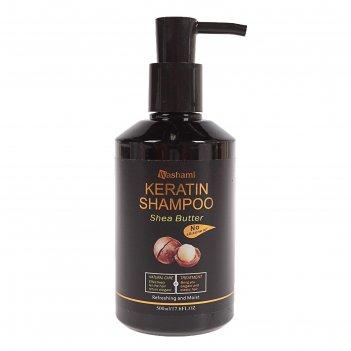 Шампунь для волос масло ши и кератины 500 мл
