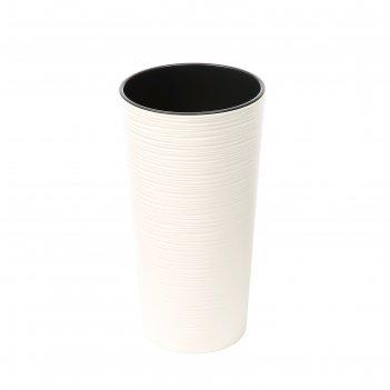 Пластиковый горшок с вкладкой «лилия джутто», 25х46,2 см, цвет крем