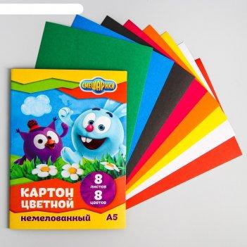 Картон цветной не мелованный а5, 8 листов, 8 цветов смешарики, плотность 2
