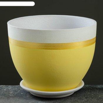 Горшок цветочный стиль желтый 3,5 л