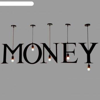 Светильник подвесной money 5х40вт e27 черный