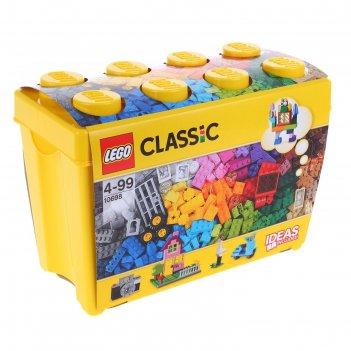 Конструктор классика набор для творчества большого размера, 790 деталей
