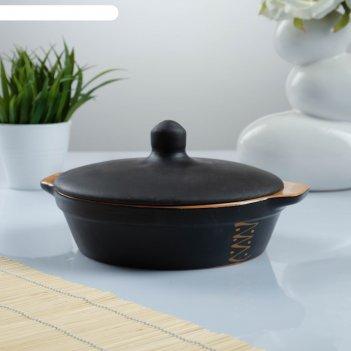Сковорода с крышкой чугун, 900 мл