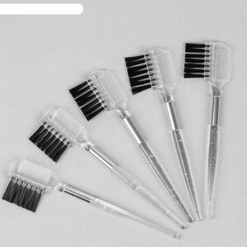Набор расчёсок для ресниц, 5 шт, цвет прозрачный