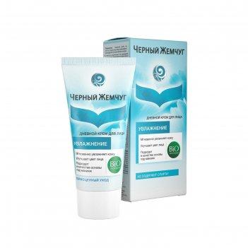 Крем для лица bio-программа «увлажнение» для жирной и комбинированной кожи