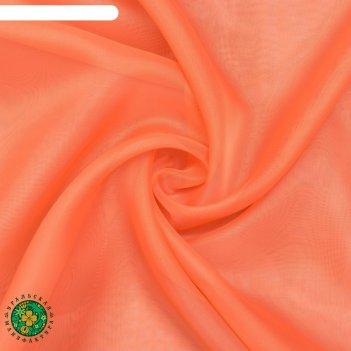 Тюль этель 250*280 цв. оранжевый, вуаль, 100% п/э
