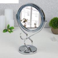 Зеркало на ножке, круглое, двустороннее, с увеличением, цвет серебряный