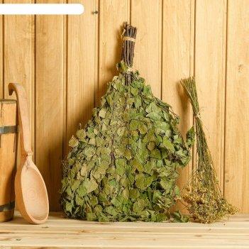 Веник для бани 45 (+-5) см березовый с травами в ассортименте (в упаковке)