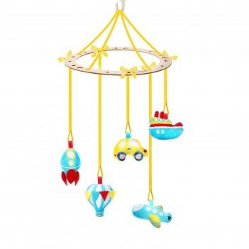Подвеска с игрушками на мобиль «транспорт»