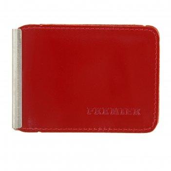 Портмоне-зажим для денег, с карманом для мелочи, красный гладкий