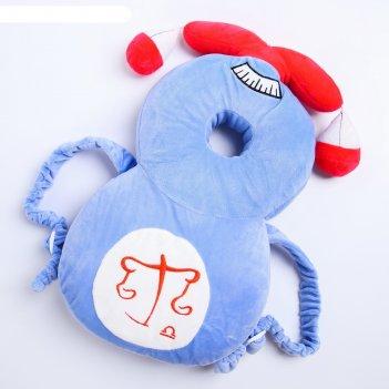 Рюкзачок-подушка для безопасности малыша весы