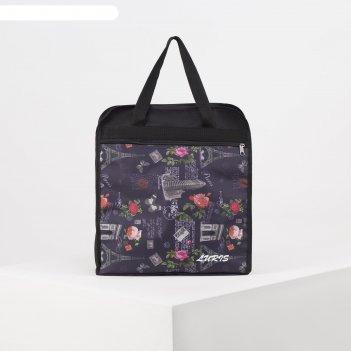 черные хозяйственные сумки
