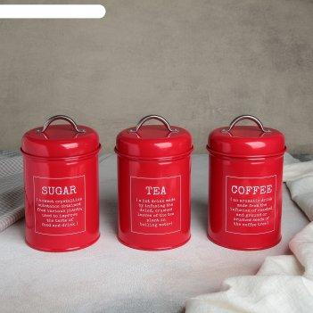 Набор банок для сыпучих продуктов 3 шт рэд 10х18 см