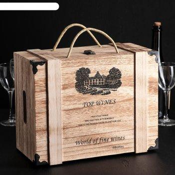 Ящик для хранения вина 35x27x17 см бергамо, на 6 бутылок