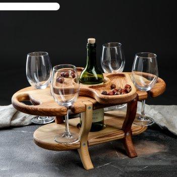 Подставка для вина и закусок винница, 50х25 см