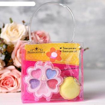 Набор косметики для девочки в сумке «яркое настроение»
