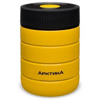 Термос для еды вакуумный, бытовой, тм «арктика», 0.48 л, арт. 307-480 (жёл