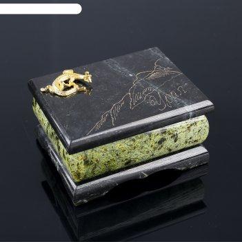 Шкатулка урал, 8х10 см, с ящеркой и гравюрой, змеевик