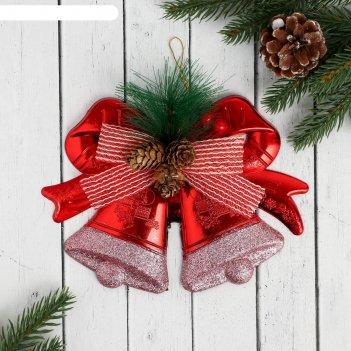 Украшение новогоднее колокольчик шишки и бантики, 19х13 см