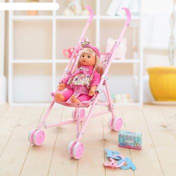 Коляска для куклы с пупсом и аксессуарами