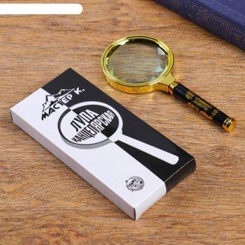 Лупа золото с черной ручкой 4х d=70мм дракон 15см пластик