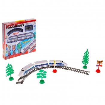Железная дорога экспресс, работает от батареек