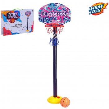 Игровой набор для баскетбола баскетбол, №sl-00728b