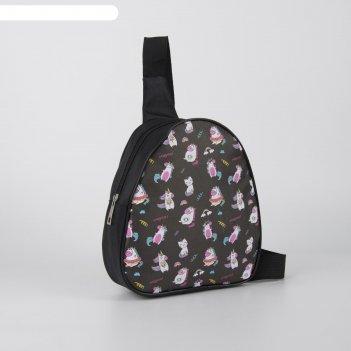 Рюкзак детский через плечо unicorn style