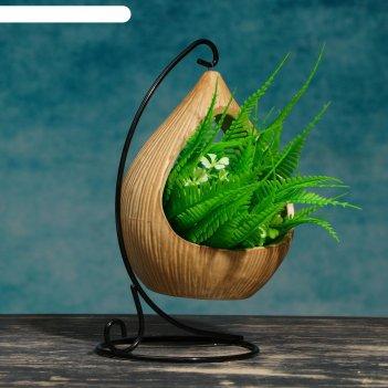 Кашпо фигурное фонарик, бежевое, на подставке 10,5*11*14см