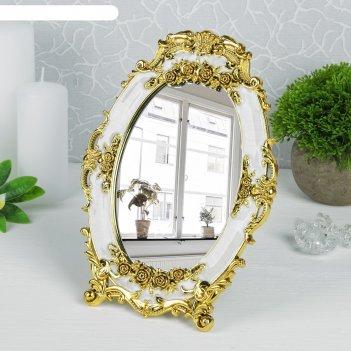 Зеркало на подставке версаль овальное, кремовое