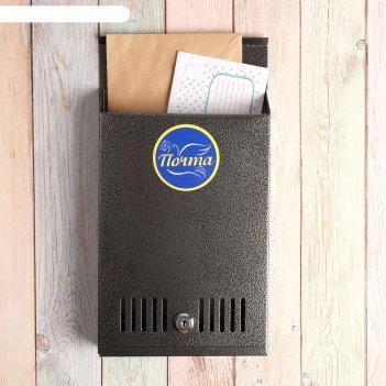 Ящик почтовый «вертикаль», с замком, серебристый