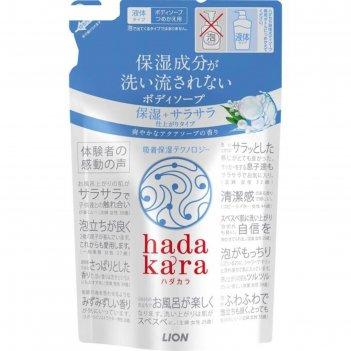 Жидкое мыло для тела, hadakara, с освежающим водным ароматом  340 мл