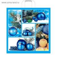 Пакет голубой коллаж, полиэтиленовый с петлевой ручкой, 45 х 45 см, 70 м