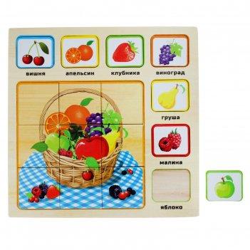 Рамка-вкладыш с пазлом корзина с фруктами 16 элементов