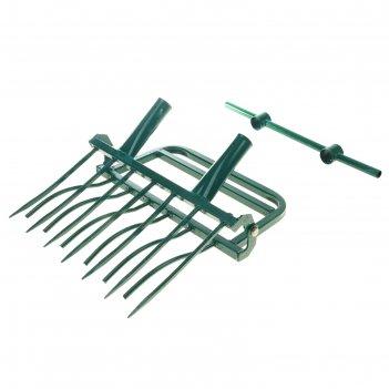 Рыхлитель садово-огородный «супер-землекоп-7» ( две ручки, 7 зубьев, ширин