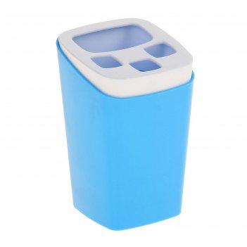 Подставка для зубных щеток breeze голубая лагуна
