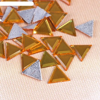 Стразы термоклеевые треугольник, 50шт, 8 х 8мм, цвет жёлтый