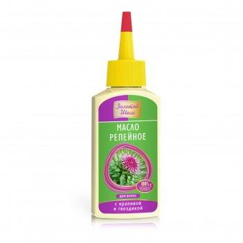 Репейное масло для волос золотой шёлк, с крапивой и гвоздикой, 90 мл