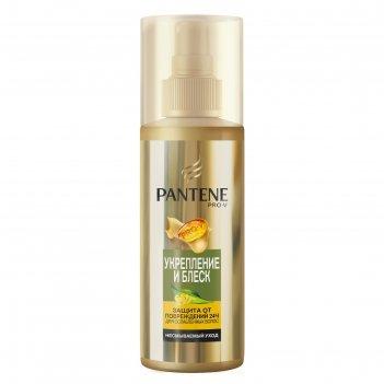 Сыворотка для волос pantene «укрепление и блеск», 150 мл