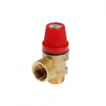 Клапан предохранительный стм термо, внутренняя/наружная резьба 1/2, 6 бар