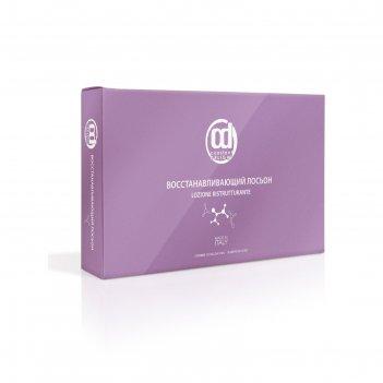 Лосьон для восстановления волос constant delight, 10 шт. по 10 мл
