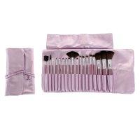 Набор для макияжа 18 предметов, в футляре на завязках, сиреневый