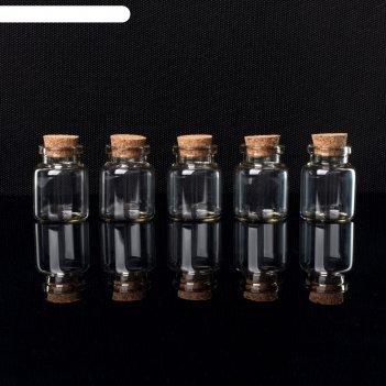 Баночки для хранения бисера, d = 3 x 4,5 см, 5 шт