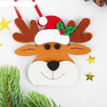 Набор для творчества - создай ёлочное украшение из фетра «новогодний олень